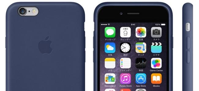Apple公式!「iPhone 6/6 Plus」専用ケースが早くも公開