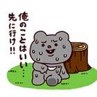 【厳選LINEクリエイターズスタンプ】あァァァんまりだァあァァァとクマが号泣する「あるある☆ベタックマ」