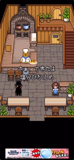 kumanoRestaurant_03