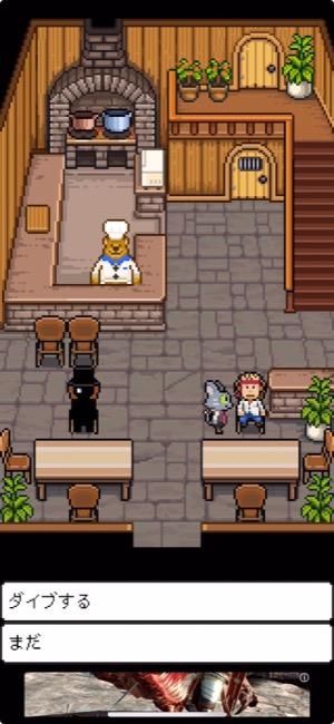 kumanoRestaurant_05