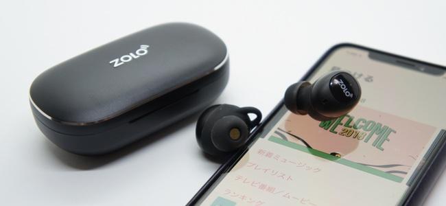 Ankerの完全ワイヤレスイヤホンに最大48時間再生や周辺音の取り込み機能が追加されたハイエンドモデル「Zolo Liberty+」が全世界に先駆け日本で発売を開始!