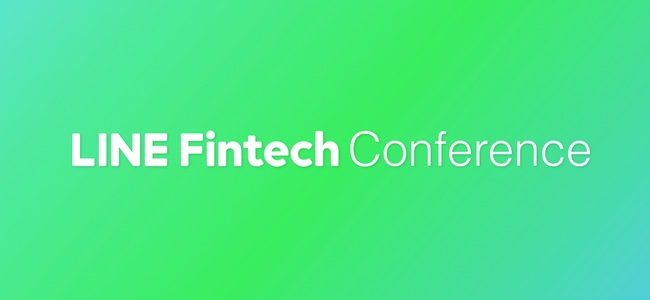 LINEがFintech事業戦略発表会「LINE Fintech Conference」を開催。「LINE Pay」が「WeChatPay」「JapanTaxi」との連携、みずほ銀行と共同出資によるLINE Bank設立などを発表