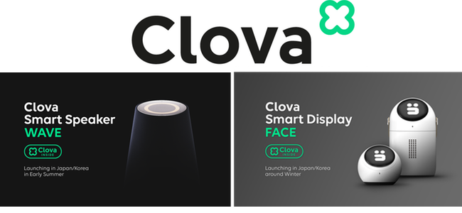 LINEがクラウドAIプラットフォーム「Clova」を発表。音声コントロールによるホームデバイス管理やアプリでのコンテンツの利用へ