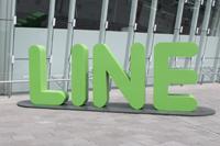 LINEがビデオ通話、音楽サービスの導入を正式発表!Webストアも開設されるぞ!
