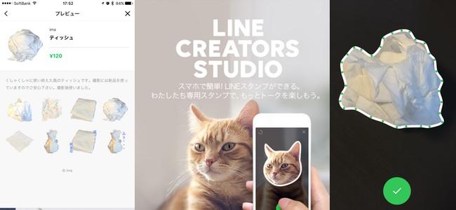 スマホだけでLINEスタンプの作成から販売までできる「LINE Creators Studio」の使い方を解説