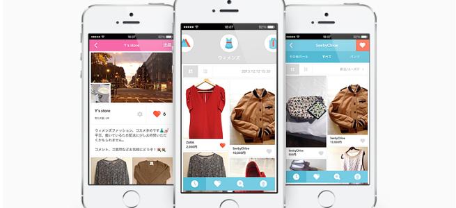 誰でもタダで出品できる!LINEのショッピングアプリ「LINE MALL」のiPhone版アプリが登場!