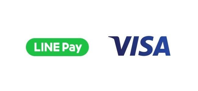 LINE Payが初年度会費無料、3%高還元となるVisa提携クレジットカードを導入すると発表