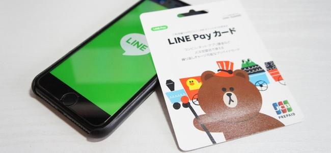 コンビニで買えるLINE Payカードの登録・利用方法