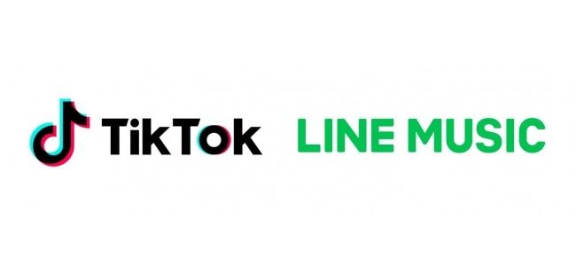 TikTokとLINE MUSICが楽曲提携を開始。TikTok人気曲にLINE MUISCへのリンクを追加、そのまま視聴ができるように