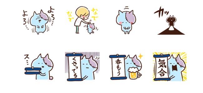 【厳選LINEクリエイターズスタンプ】腐っててもかわいい「恐怖!ゾンビ猫」、おっさんグマの使いやすいスタンプ「俺、マサオ」
