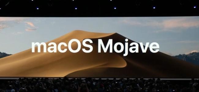 「macOS Mojave」発表。待望のダークモードを搭載、デスクトップのデータを自動でグループ化、FinderやQuick Lookの強化、ウェブのトラッキングを遮断など新機能を搭載