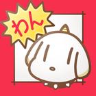マンガワン-毎日更新!最新話まで全話読める無料漫画アプリ