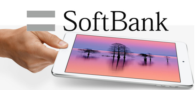 【速報】iPad mini Retinaセルラー版をソフトバンクが11月14日発売!