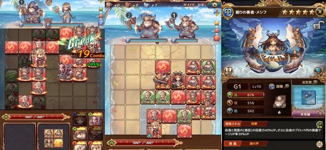 形を合わせて色を繋げるパズル「ミストクロニクル」レビュー。毎ターン進むフィールドやキャラクター毎のスキルが戦略性を高める新しいパズルRPG
