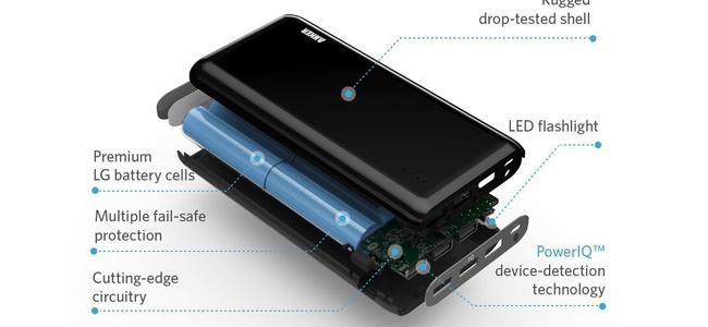 経済産業省がモバイルバッテリーを電気用品安全法(PSE法)の規制対象に。基準を満たしたもの以外は製造・販売が禁止に
