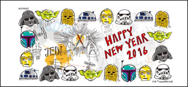 【ネットで簡単】友達に見せつけてやるんだ!来年の年賀状はスター・ウォーズのアートデザインで決まり!