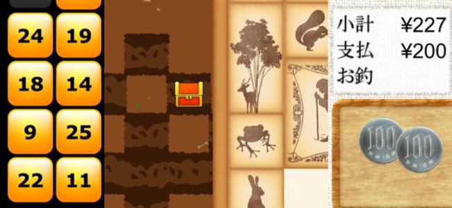 「ニュー侍のスマートフォンゲームで遊びたい!」#18「数字を探したり、地面を掘ったりしてみたよ。」