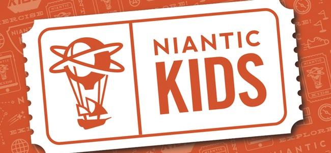 【ポケモンGO】子供がログインできる新しいアカウントサービス「Niantic Kids」が発表。保護者がアカウント権限の確認・承認や個人情報の管理が可能