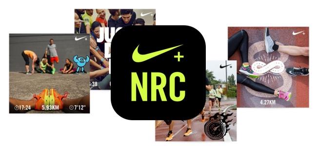 「Nike+ Run Club」アプリがアップデートでApple Watch Series 3で使える高度計測機能に対応