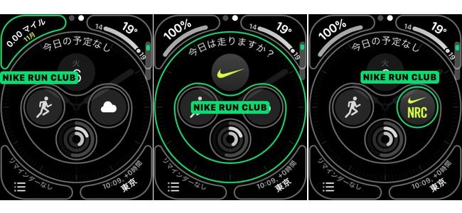「Nike+ Run Club」アプリがアップデートでApple Watch Series 4の新文字盤「Infograph」のコンプリケーションに対応