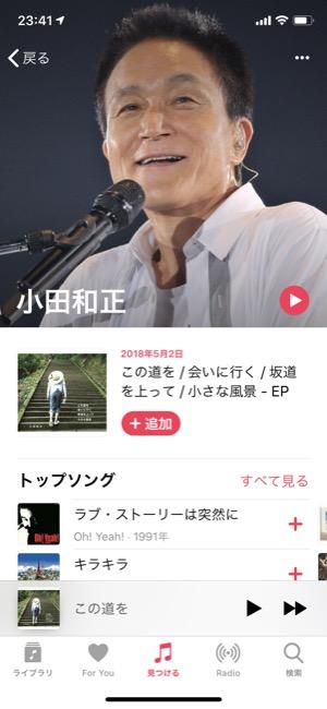 odakazumasa_01