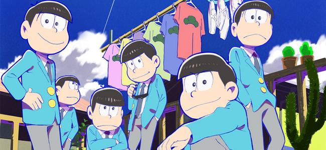 いつでも、どこでも6つ子に会える!アニメ「おそ松さん」の世界をスマホで楽しもう!