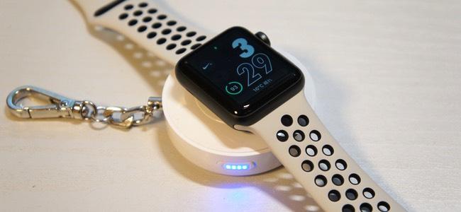 多少値は張るが単機能ゆえの使いやすさ・持ち運びやすさはアリ!「Oittm Apple Watch用モバイルバッテリー」レビュー