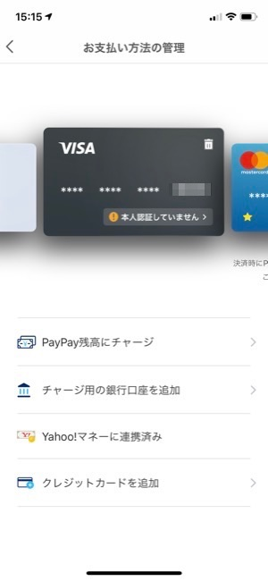 paypay_02-2