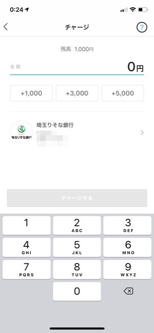 paypay_03-2
