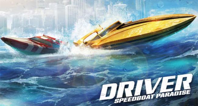 スリル満点!スピード感あふれるレースをクールに勝ち抜け「ドライバー スピードボートパラダイス」