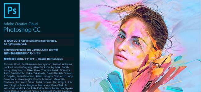 AdobeがiPad向けにフルバージョンのPhotoshopを開発中、来年2019年リリース予定か