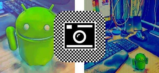 ドット絵にするだけじゃなく、ちょっとアーティスティックないい感じに仕上げてくれるカメラアプリ「Pixel Art Camera」