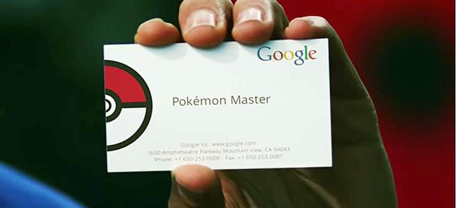 Googleからポケモンマスター証明書が届いたらしい