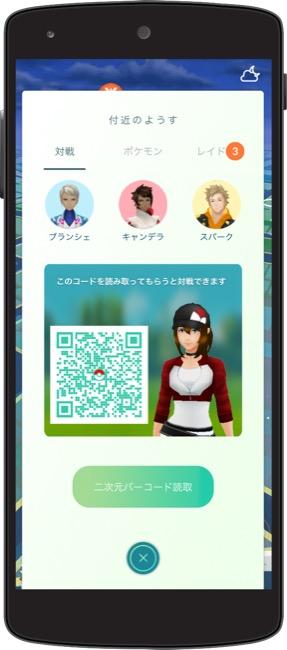 pokemon_02