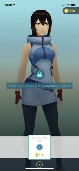 pokemon_03