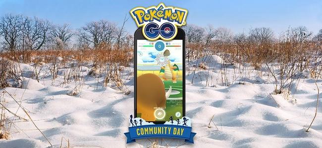 【ポケモンGO】2月17日のコミュニティデイで初登場となるマンムーが覚える特別なわざは「げんしのちから」!ウリムー、イノムーから進化で