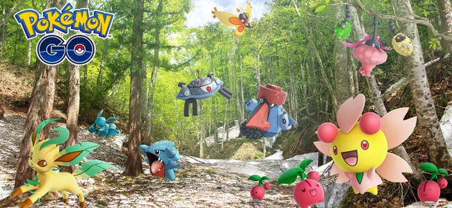 【ポケモンGO】「チェリンボ」「フカマル」「ヒポポタス」などシンオウ地方の新ポケモンが登場!さらに特定のポケモンを呼び出したり進化させらえる新しい「ルアーモジュール」も登場!