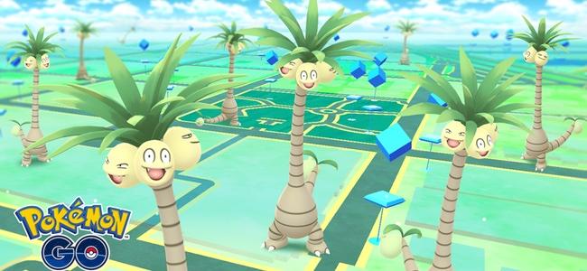 【ポケモンGO】Nintendo Switchソフト「ポケモン Let's Go! ピカチュウ・Let's Go! イーブイ」発表を記念して本日より「アローラのすがた」をしたナッシーが登場!