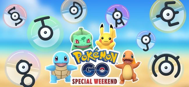 【ポケモンGO】マックやイオンで参加券をゲット、形の違うアンノーンなど特別なポケモンと出会える「スペシャル・ウィークエンド」が開催!