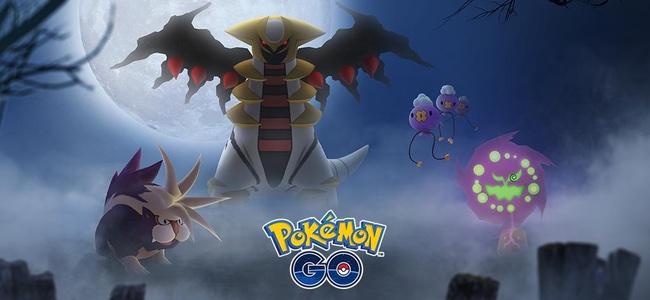 【ポケモンGO】今日から「Pokémon GO ハロウィン」がスタート!「フワンテ」や「スカンプー」など新たなポケモンが出現!伝説レイドバトルには「ギラティナ[アナザーフォルム]」も登場!