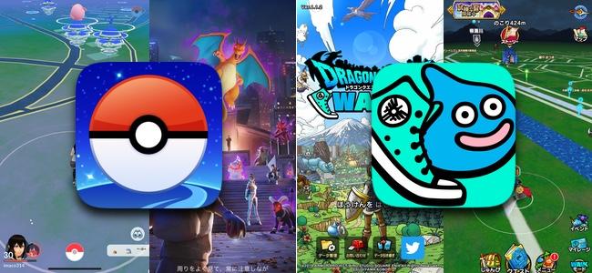 ついに位置情報ゲーム不動の王者の牙城を崩せるか。「ドラゴンクエストウォーク」と「ポケモンGO」の違い。点で遊ぶポケモンGO、線で遊ぶドラクエウォーク
