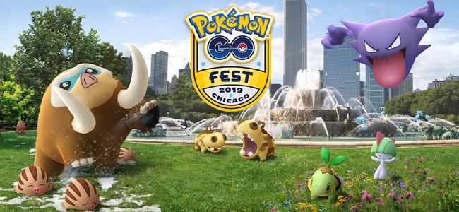【ポケモンGO】夏の「Pokémon GO Fest」開催が発表!今年はアジア地区イベントも予定。夏までのコミュニティ・デイの日程も先行で発表