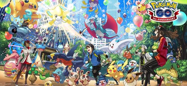 【ポケモンGO】「Pokémon GO」3周年を記念して様々なイベントが開催!色違いの「アローラのすがたのポケモンが大量追加、GOスナップショットに特別なピカチュウが写り、各種リワードも追加