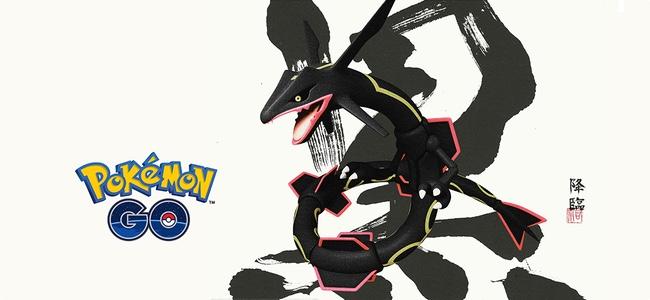 【ポケモンGO】「レックウザ」が伝説レイドバトルに復活!しかも黒い色違いが登場するかも!