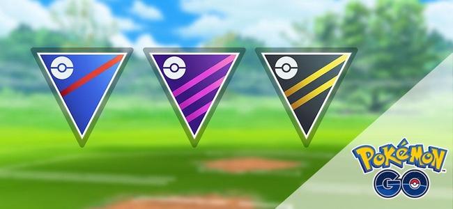 【ポケモンGO】発表された対戦機能「トレーナーバトル」の情報が少しだけ公開!CP制限別に3つのリーグで戦うことが可能