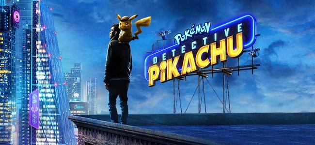 【ポケモンGO】映画「名探偵ピカチュウ」公開を記念して、「GOスナップショット」に探偵帽をかぶったピカチュウが稀に映り込むように!映画に登場するポケモンが多く野生で出現しレイドバトルにも登場!