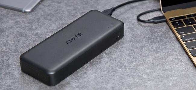 入力ポートが2つでバッテリーへの充電速度2倍!「Anker PowerCore II 20000」発売!