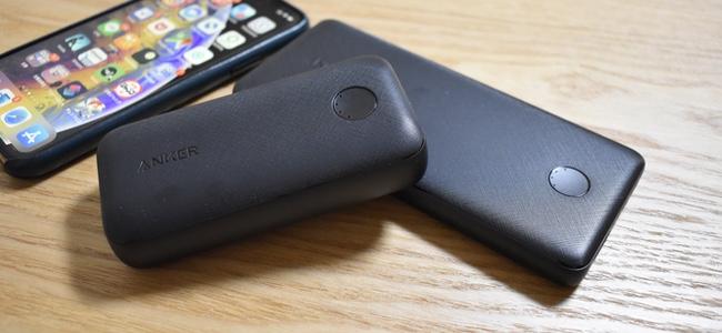 Ankerから10000mAhでPD対応、薄型とコンパクト、2タイプのモバイルバッテリーが同時発売