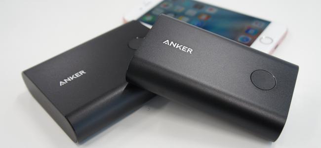 手のひらサイズでiPhoneを4回充電!同サイズで世界最小のバッテリー「PowerCore+ 10050」と「PowerCore+ 13400」発売!