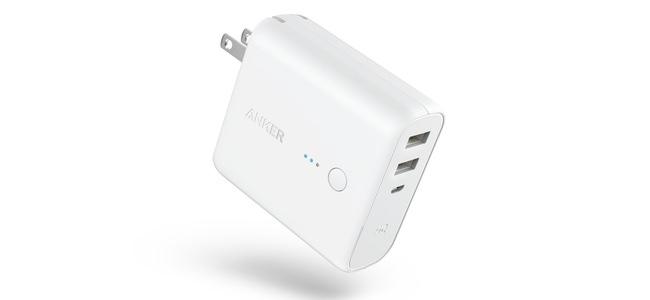 コンセントが付いて充電アダプターとしても、モバイルバッテリーとしても使えるハイブリッド充電器「Anker PowerCore Fusion 5000」にホワイトモデルが登場